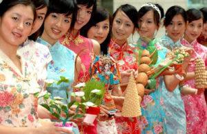 Chinese ladies