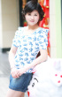 Meet Tang at One Wife - Mail Order Brides - 1