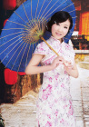 Meet Huaifen at One Wife - Mail Order Brides - 2