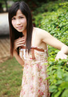 Meet Yan at One Wife - Mail Order Brides - 4