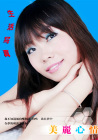 Meet Yanping at One Wife - Mail Order Brides - 1