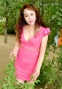 Meet Ying at One Wife - Mail Order Brides - 3