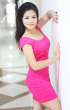 Meet Meilin at One Wife - Mail Order Brides - 2
