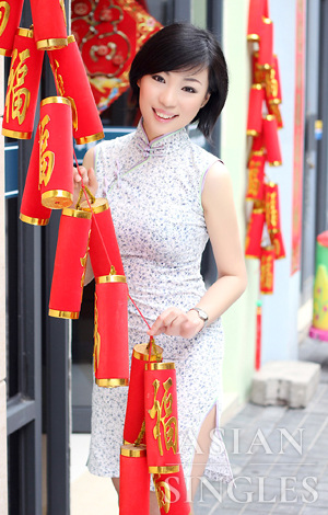 Asian bride Shumei from Nanning